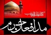 """آیین استقبال از شهید مدافع حرم """"حسین توکلی"""" در قاب تصویر"""
