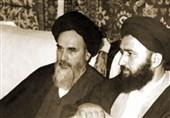 شهید سید مصطفی خمینی