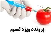 """اقدام غیراخلاقی """"سرکرده جریان تراریختهپرست در ایران"""" افشا شد + سند"""