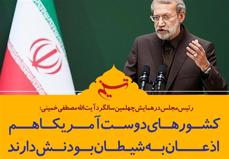 سعودی عرب اور اسرائیل، ایران کے مثبت کردارسے خوف زدہ ہیں، ڈاکٹر لاریجانی