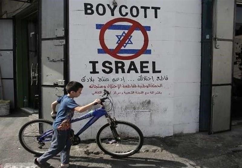 مقاطعة الکیان الصهیونی