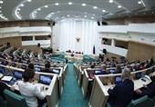 تاکید سنای روسیه بر تلاش پارلمانهای جهان برای حفظ برجام