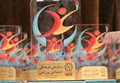 اختتامیه پنجمین المپیاد ورزشی بسیج و محلات استان یزد