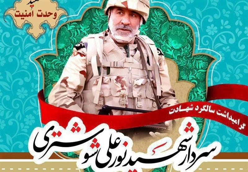 مسیح بلوچستان کیست + فیلم