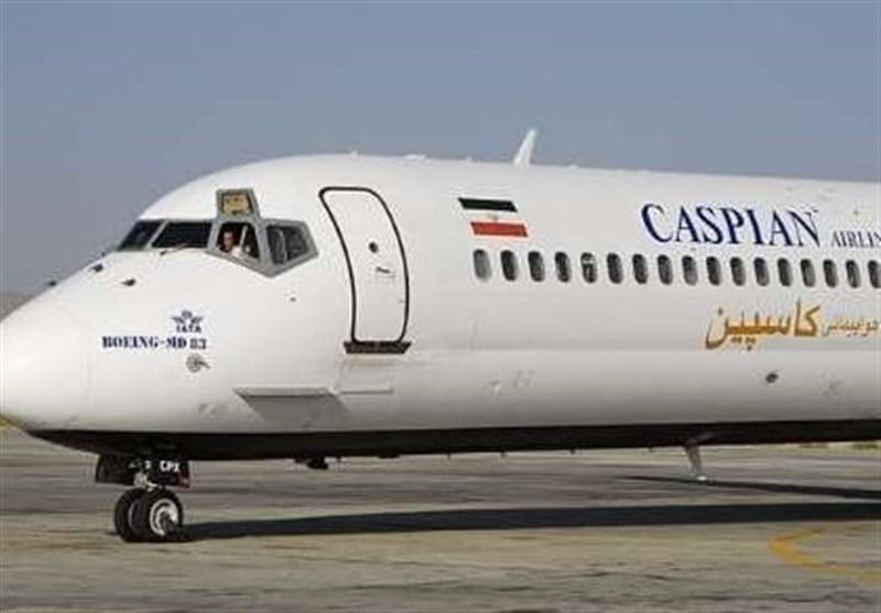 سرگردانی مردم در فرودگاه مهرآباد به دلیل نابسامانی پرواز کاسپین