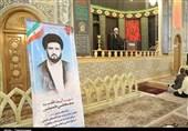 گرامیداشت چهلمین سالگرد شهادت آیتالله مصطفی خمینی(ره) در اصفهان برگزار میشود