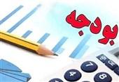 بودجه 97 بودجه لایحه بودجه