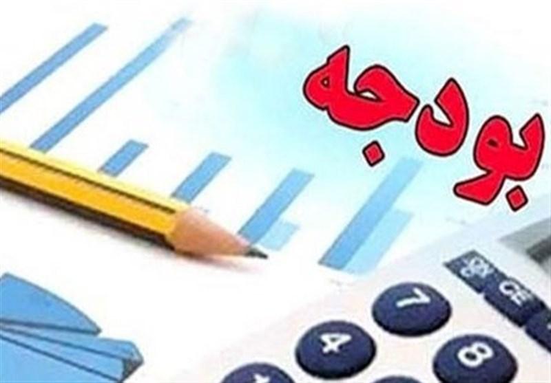 پایان بررسی بودجه 97 در مجلس؛ 22 بهمن