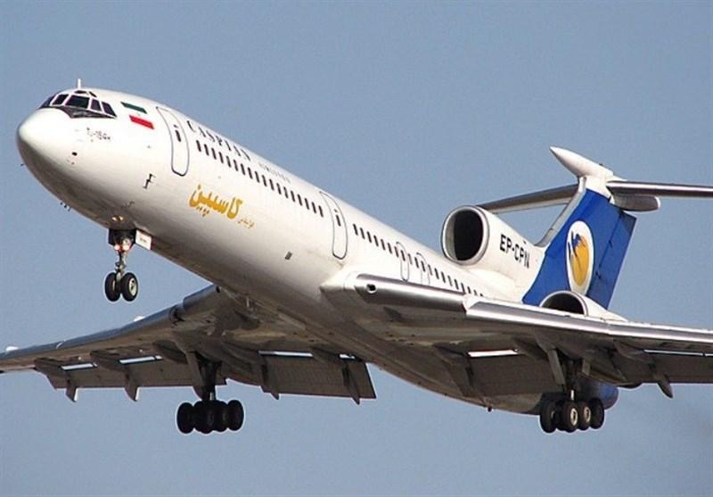 پرواز مشهد به کرمانشاه ویژه امدادگران، آتش نشانان و پزشکان رایگان شد