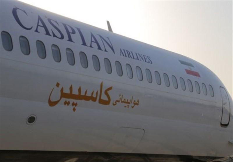 "خروج طائرة لشرکة ""کاسبین"" الایرانیة عن مدرج مطار مدینة مشهد"