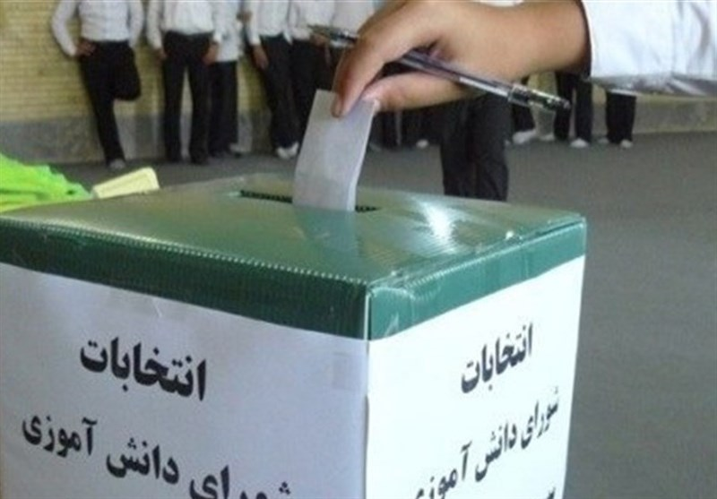 انتخابات شوراهای دانشآموزی در 6000 مدرسه سیستان و بلوچستان برگزار شد