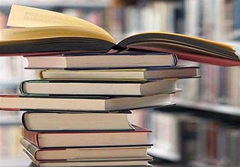 هدف مطالعه کتاب افزایش سطح علمی و مقابله با جهل و نادانی است