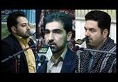 تلاوت احمدیوفا، عربجزی و پرویزی در کرسی تلاوت نفحاتالقرآن + صوت