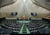 Iran Parliament Receives JCPOA Quarterly Report