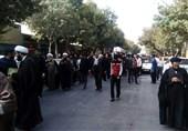 وداع با پیکر روحانی مدافع حرم در حوزه علمیه اصفهان برگزار شد
