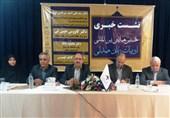 """همایش بینالمللی""""ادبیات، زبان همدلی"""" در شیراز برگزار میشود"""