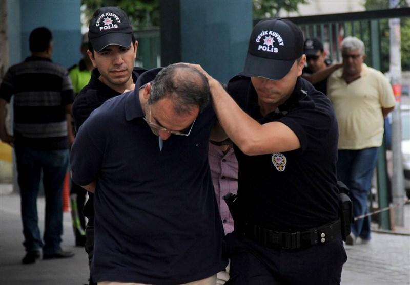 بازداشت ترکیه