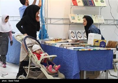 دهمین نمایشگاه کتاب خراسان شمالی - بجنورد