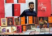 یزد| 365 نمایشگاه استانی کتاب امسال در کشور برگزار شد