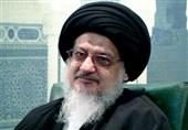 آیت الله سید علی حسینی میلانی