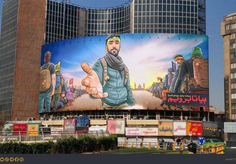 جدیدترین دیوارنگاره میدان ولیعصر رونمایی شد