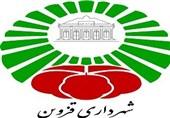 قزوین  شهرداری قزوین زمینه نقد منصفانه مطبوعات را فراهم کند