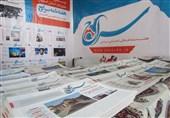 2 نشریه و یک پایگاه خبری از کاشان در بیست و سومین نمایشگاه مطبوعات شرکت میکنند