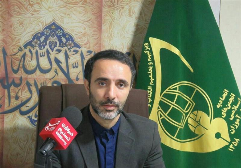 اتحادیه انجمنهای اسلامی دانشآموزان 5000 عضو فعال در گیلان دارد