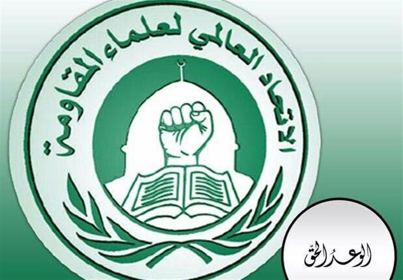 مسئلہ فلسطین سے متعلق عالمی کانفرنس بعنوان ''الوعد الحق'' لبنانی دارلحکومت میں منعقد ہو گی
