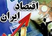 دیگ زود پز اقتصاد ایران