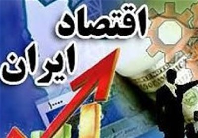جهش اقتصادی ایران قابل تحقق است به شرط اصلاح رویه های غلط