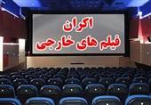 کپی کنندگان فیلمهای خارجی مانع اکران آن در سینماهای کشور میشوند