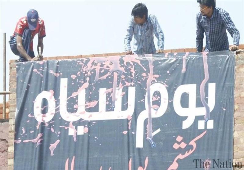 پاکستان| اعلام عزای عمومی و برگزاری «روز سیاه» همزمان با سالگرد استقلال هند