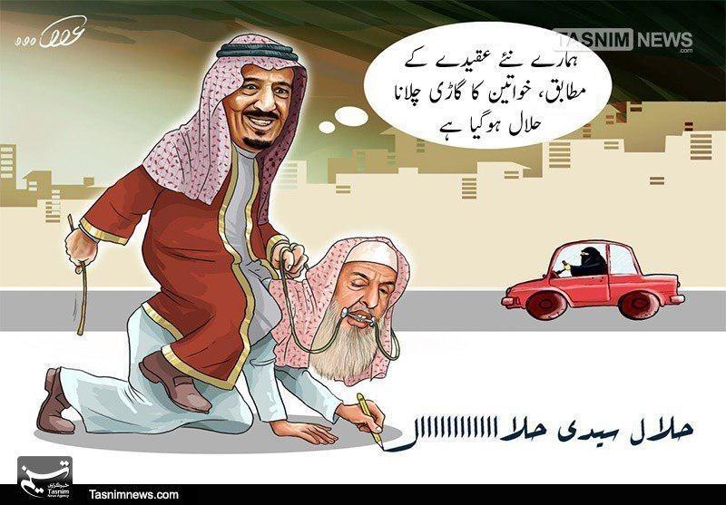 سعودیہ میں خواتین ڈرائیونگ کی اجازت اور پس پردہ حقائق!