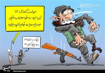 کاریکاتور/ ژن خطرناکتر از بمب اتم !!!