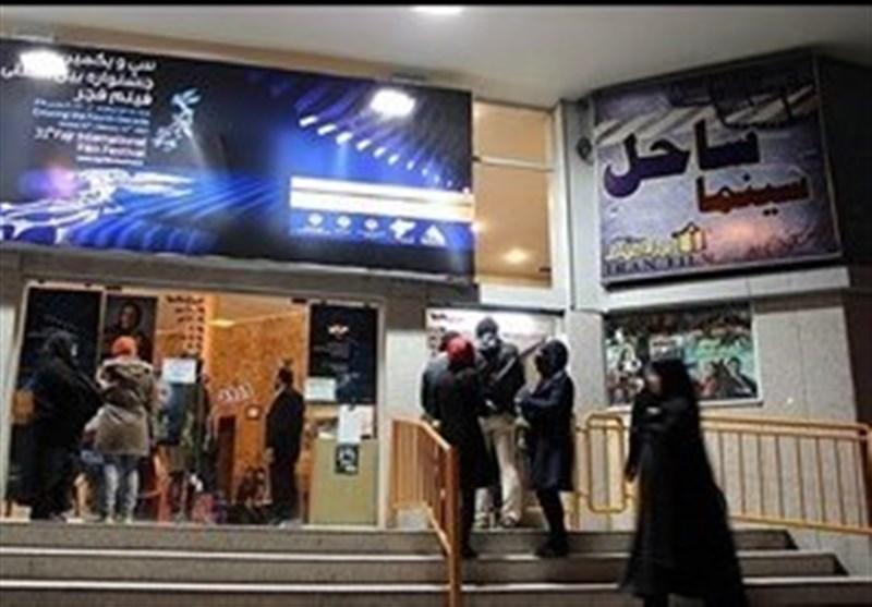 """سینمای 50 ساله اصفهان جای خود را به """"پردیس سینمایی"""" داد"""