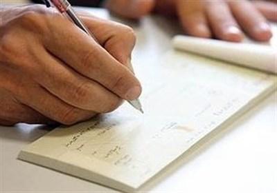 12 هزار نفر به خاطر چک بی محل در زندان هستند