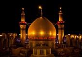 ریاست ِ مدینہ کا تصور اور قیام ِ امام حسین علیہ السلام