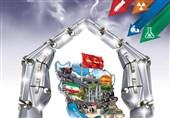 ساماندهی پدافند غیرعامل در استان قزوین در دستور کار قرار گیرد