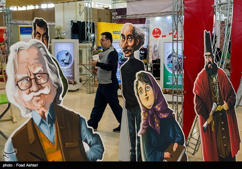 Tehran Hosts Press, News Agencies Exhibition