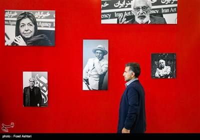 Tehran Hosts Press, News Agencies Exhibition