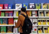 برگزاری نمایشگاه کتاب «چهل سال عزت» در 40 دانشگاه کشور