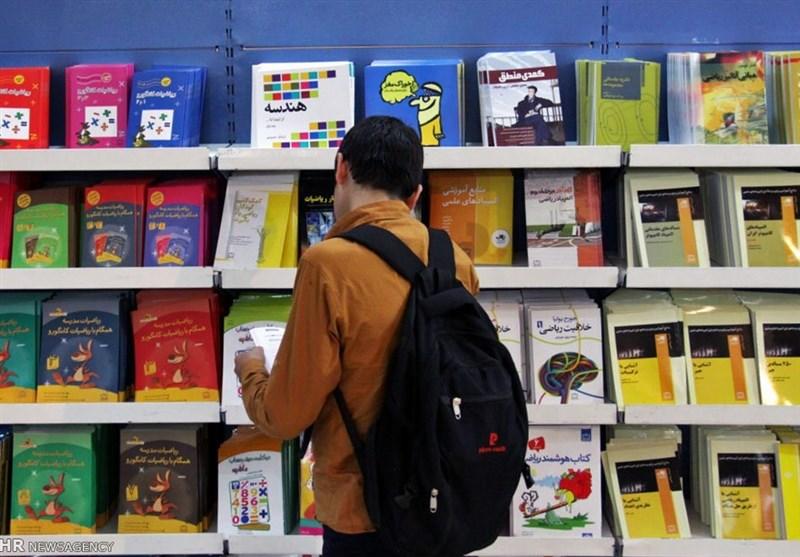 افزایش شمارگان و رشد 70 درصد عناوین کتاب در پاییز سال جاری