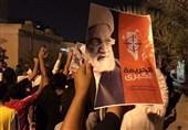 آیت اللہ شیخ عیسی قاسم کی حمایت میں بحرینی عوام وقتا فوقتا سڑکوں پر