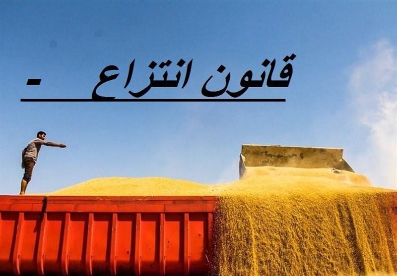 مخالفت نمایندگان مجلس با ادغام چند وزارتخانه + جزئیات