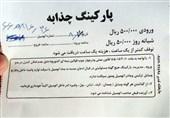 مدیرکل تعزیرات حکومتی خوزستان: ورودی پارکینگ چذابه کاهش مییابد