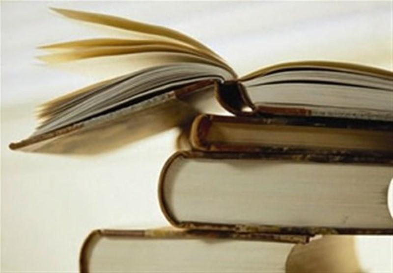 110 هزار جلد کتاب در چهارمحال و بختیاری توزیع میشود
