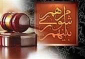 شورای چهارمحال و بختیاری باید فارغ از نگاههای سیاسی اقدمات جهادی انجام دهد