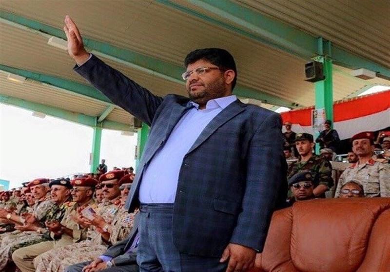 محمد علی الحوثی