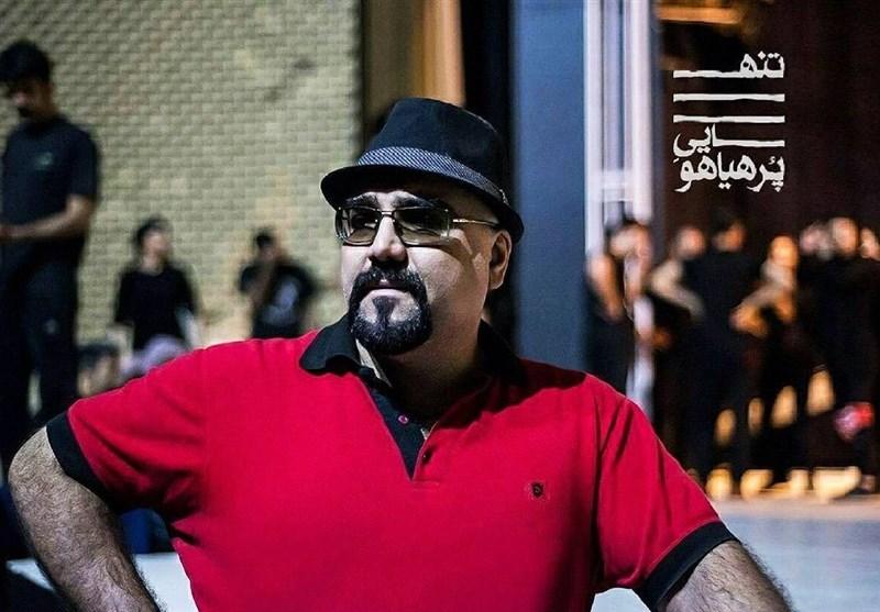 عدالت مبهم در تماشاخانه ایرانشهر